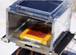 This device retrieves water from air and is powered by solar energy